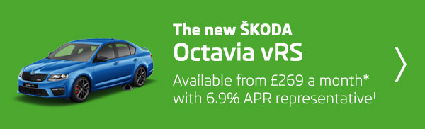 The ŠKODA Octavia vRS